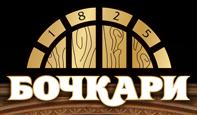 ООО «Бочкаревский пивоваренный завод»